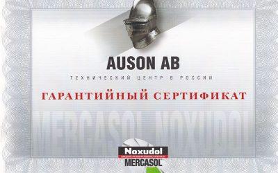 Сертификат на 8 лет защиты от АвтоТехЦентр Защита