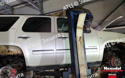 Пример шумоизоляции и антикоррозийной обработки Chevrolet