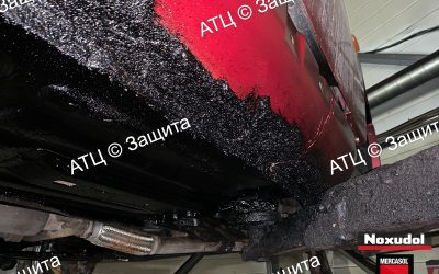 Пример шумоизоляции и антикоррозийной обработки Alfa Romeo